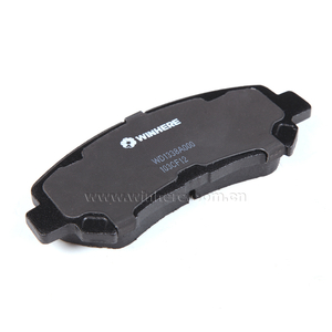 Ceramic Anti Squeal Brake Pad for NISSAN Front ECE R90