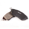 Front Brake Pad for SUBARU ECE R90 Auto Parts